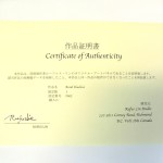 eigyo page certificate